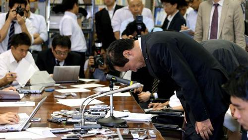 日本瑞穗银行向黑社会融资行长被指无作为(图)