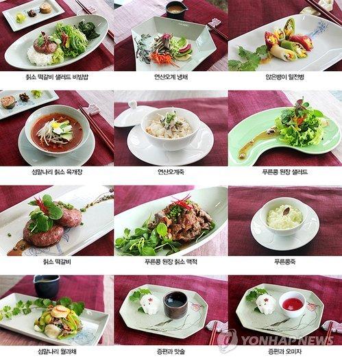 """韩国首次举办""""慢餐""""展6天吸引53万游客(图)"""