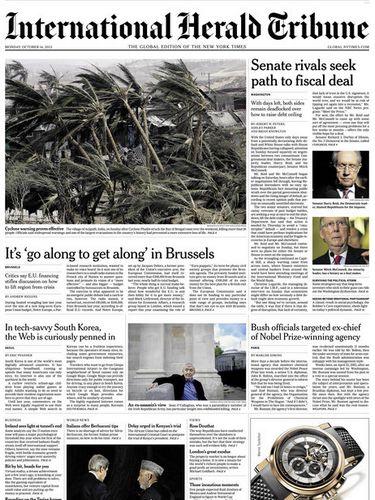 《国际先驱论坛报》15日起更名《国际纽约时报》