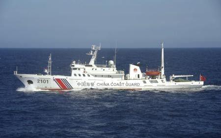 """中国""""海警2101""""船(资料图)"""