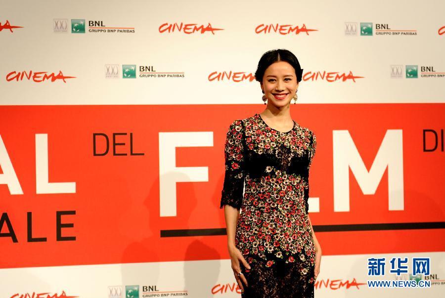 (国际)(4)中国影片《蓝色骨头》亮相罗马电影节