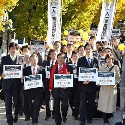 """日本最高法院判定2012年众院选举属""""违宪状态"""""""