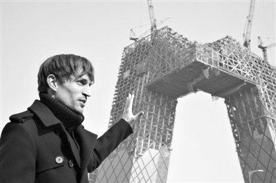 """""""大裤衩""""主建筑师:央视大楼是亚洲的一个宣言"""