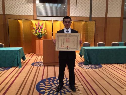 日本天皇向救人中国留学生授奖章盖有国玺(图)