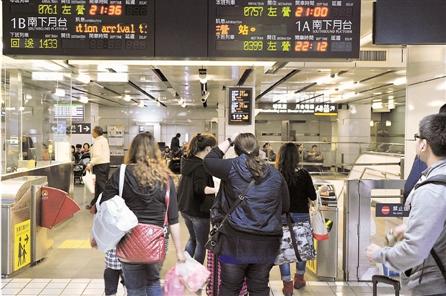 台北高铁站
