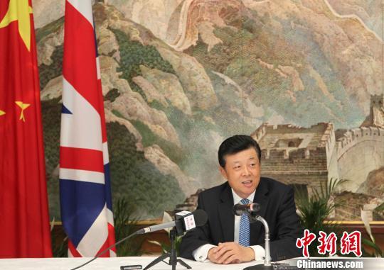 中国驻英大使谈卡梅伦访华:合作亮点纷呈