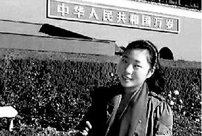 河南女大学生到北京实习后失踪一周 尚未报警