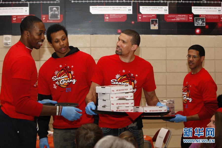 (体育)(8)篮球——NBA:火箭队联手中国企业送感恩节大餐