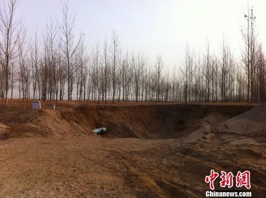 河北邢台天然气输送管道破裂致全市断气已封堵成功