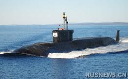 俄海军将增8艘战略核潜艇新武装系统同步进行