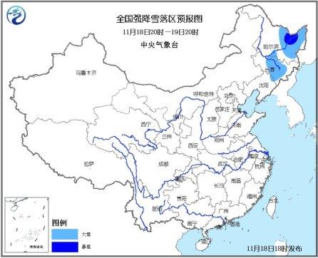 中国东北地区强降雪今夜起渐趋减弱