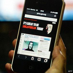 遭受攻击的是新加坡总理公署网站其中一个分页。