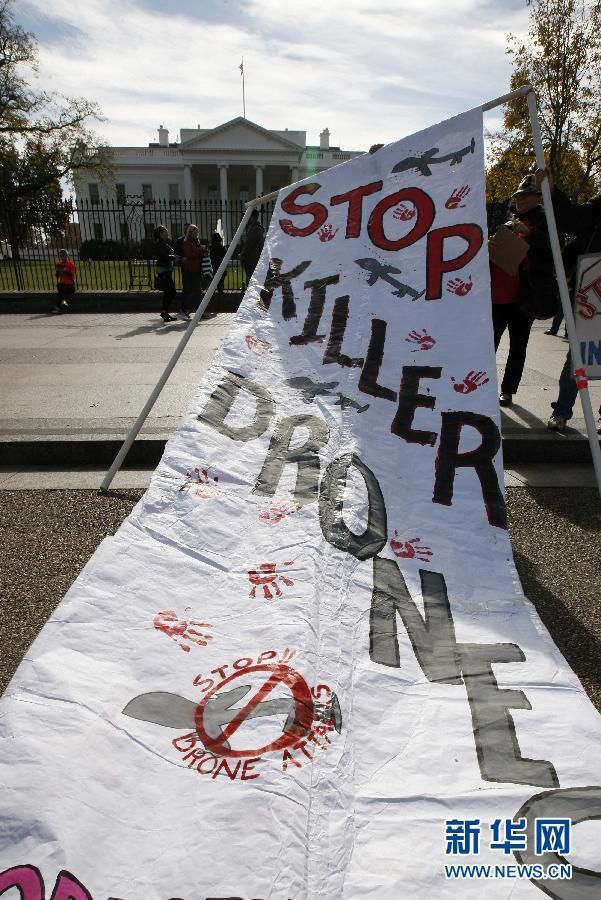 (国际)(4)示威者在白宫前抗议美国使用无人机反恐