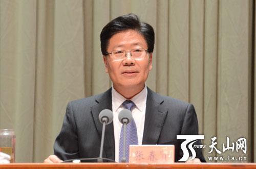 中共中央政治局委员、自治区党委书记张春贤主持闭幕会议。