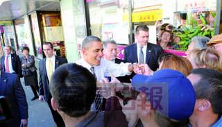 奥巴马亲赴唐人街买粤式点心主动与人合影(图)