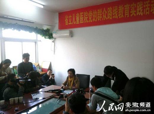 安徽省立儿童医院院长接受媒体采访。