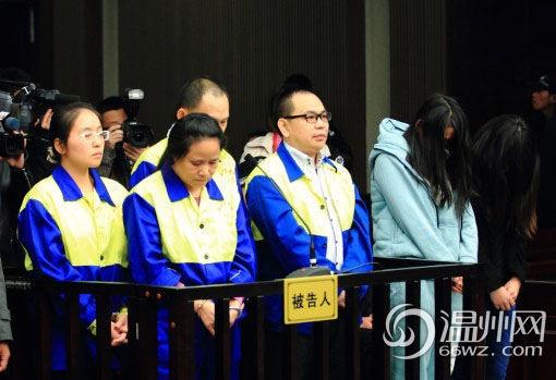 林春平案11月19日下午开审