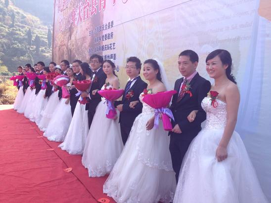 集体婚礼照片