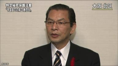 日本民主党干事长:应放弃本次国会通过秘保法案