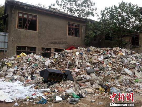 亚洲最大慰安所旧址损毁严重成垃圾中转站(图)
