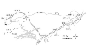 杭黄高铁线路   资料图