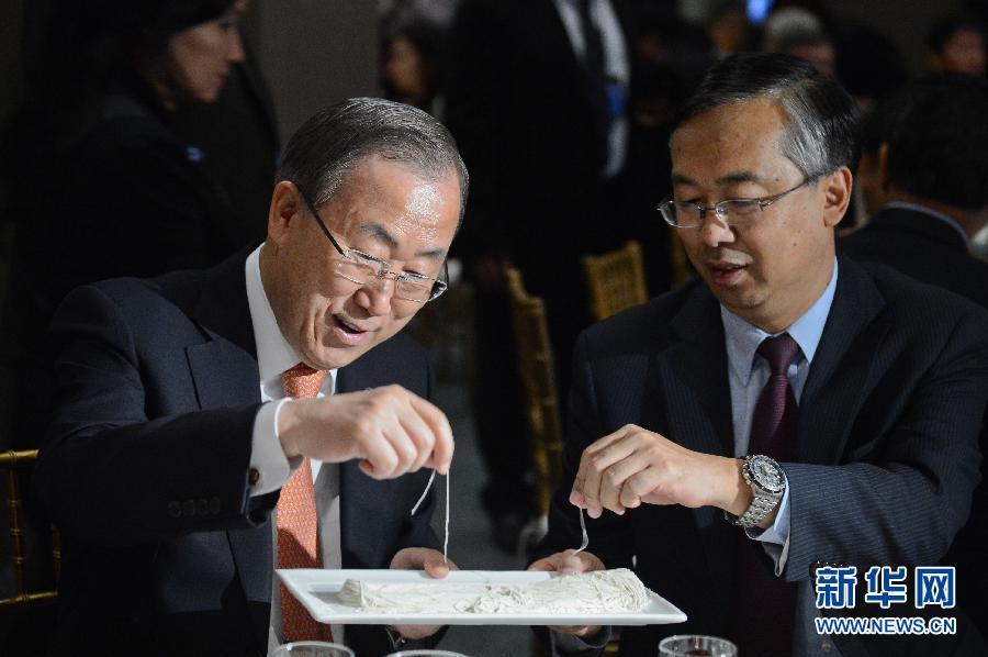 (国际)(1)中国美食走进联合国