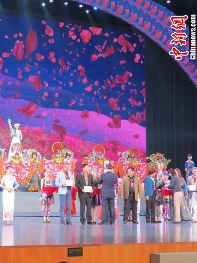 中国第十五届国际摄影艺术展览暨2013中国·丽水国际摄影文化节在丽水举行 胡丰盛 摄