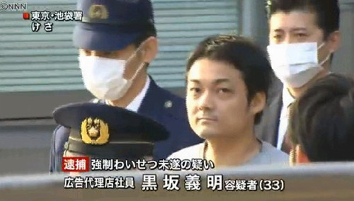 日本男子潜入民宅剪开女子内裤疑犯被捕拒认罪