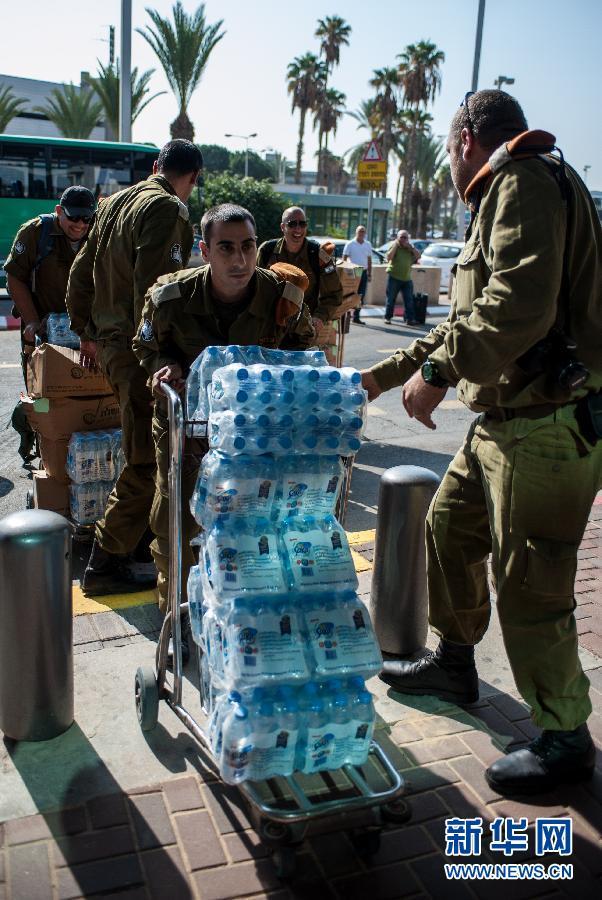 (国际)(2)以色列国防军启程前往菲律宾援助灾区