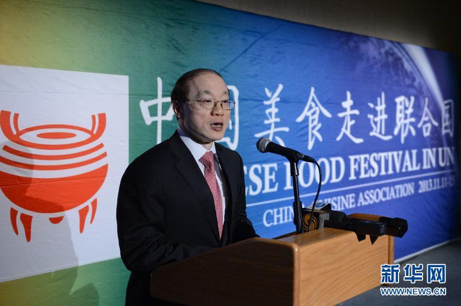 (国际)(2)中国美食走进联合国