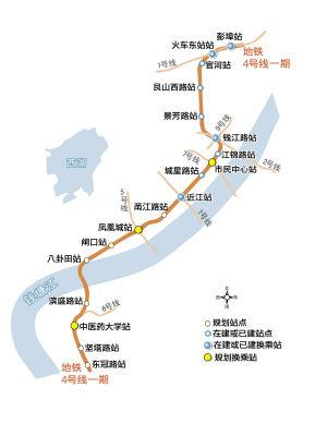 杭州地铁4号线一期工程可行性研究报告获批