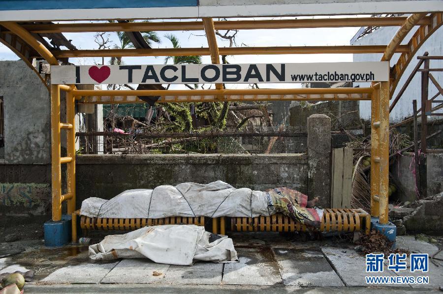 (国际)(3)菲律宾台风重灾区塔克洛班现场直击