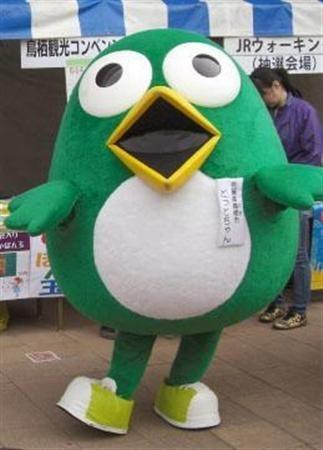 日本吉祥物下流发言引争议电视台社长要求整改