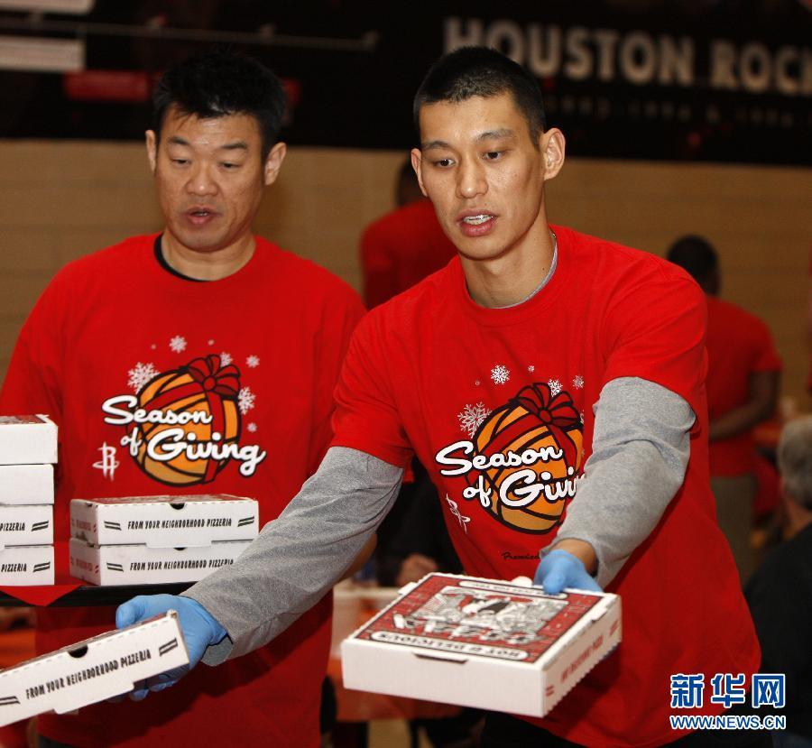 (体育)(1)篮球——NBA:火箭队联手中国企业送感恩节大餐