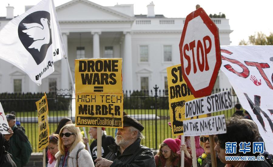 (国际)(1)示威者在白宫前抗议美国使用无人机反恐