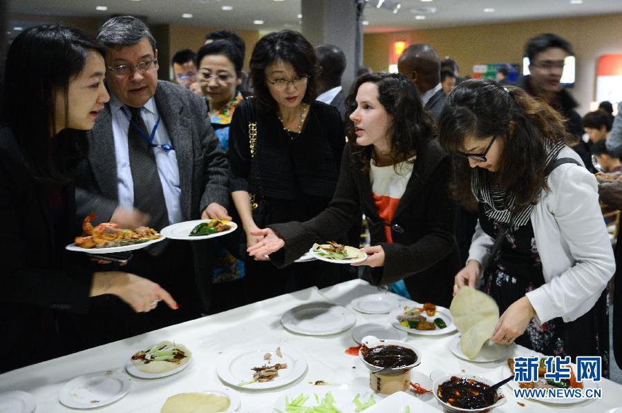 (国际)(4)中国美食走进联合国