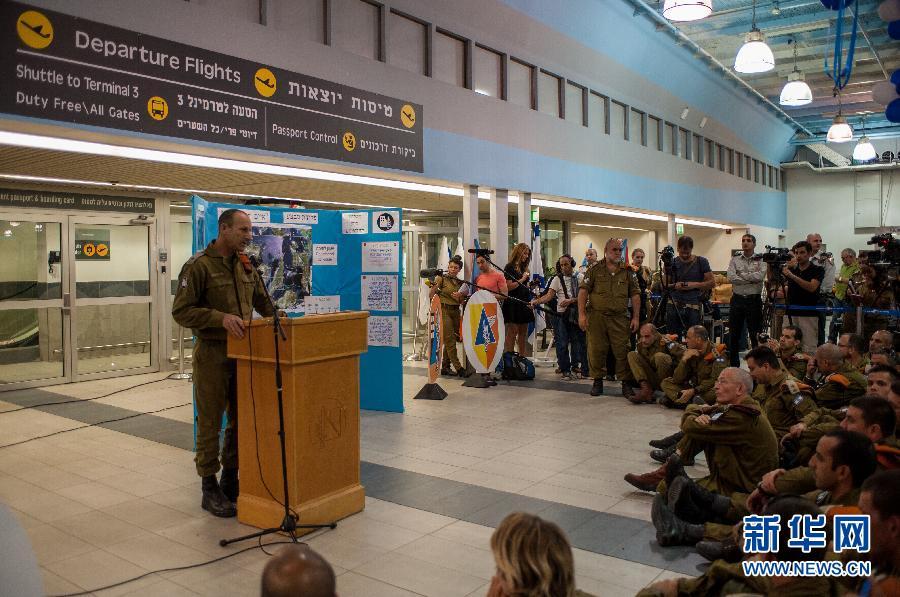 (国际)(1)以色列国防军启程前往菲律宾援助灾区