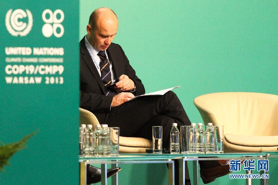 (国际)波兰环境部长在气候大会期间被解职