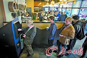 """加拿大首设""""比特币""""ATM机被批缺乏监管(图)"""