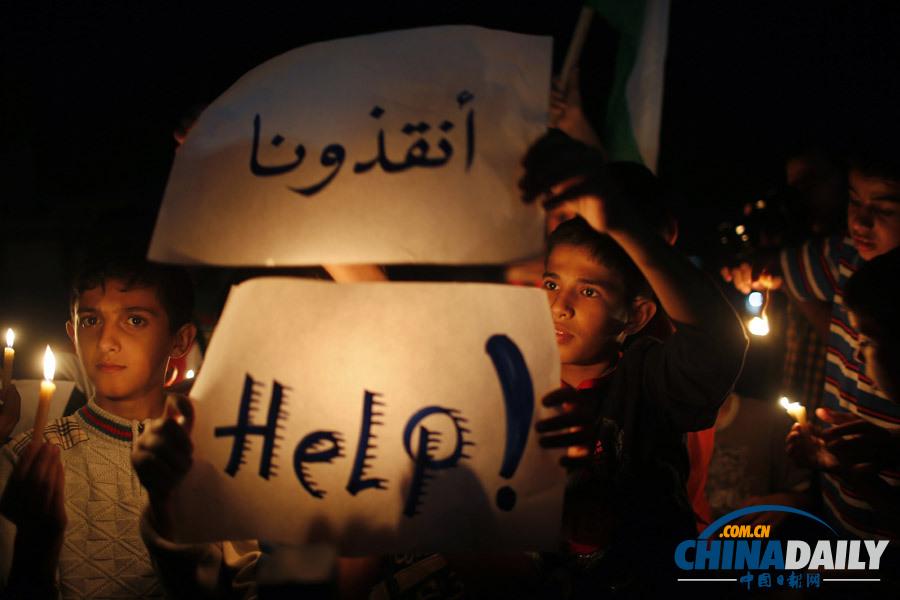 加沙唯一发电站停运 民众秉烛抗议每天停电12小时(高清组图)