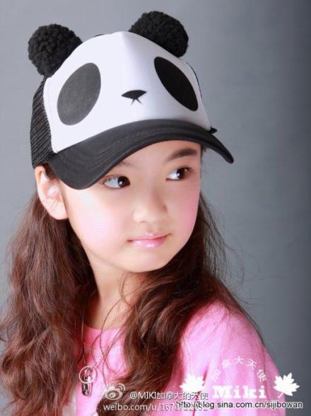张木易与12岁的小嫩模相恋AKAMAMIKI视频萝电音海量图片