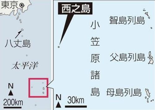 日媒呼吁日政府将火山喷发新岛屿划入日本版图