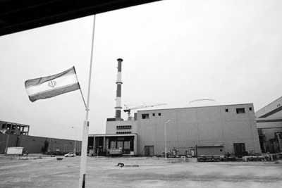 分析称伊朗核问题危机模式暂停忐忑模式开启