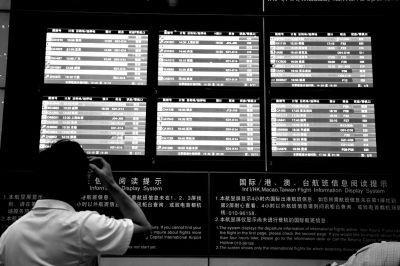 首都机场多数航班延误,数百名旅客滞留(资料图片)。京华时报记者陶冉摄src=