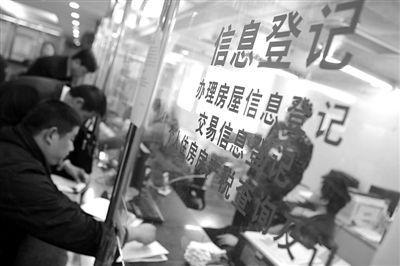 2013年3月13日,上海某房产交易中心,市民在认定、缴纳房产税。 图/CFP