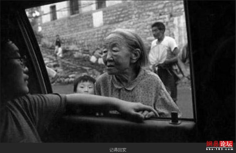 史上最催泪的30张照片 你能坚持到第几张?