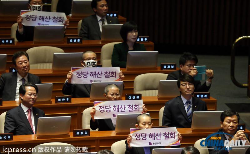 朴槿惠首次发表施政演讲 遭反对党剃光头戴口罩抗议