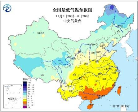 北方大部9日再迎冷空气部分地区降温10~14℃