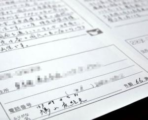 日本前首相鸠山由纪夫致信坂本龙马担忧秘保法