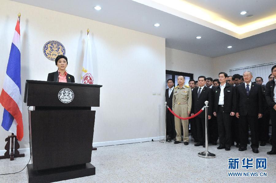 (国际)(2)泰国总理英拉宣布解散国会下议院